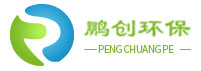 餐厨垃圾处理设备-厨余易腐垃圾处理器-有机垃圾处理机-杭州鹏创环保科技有限公司