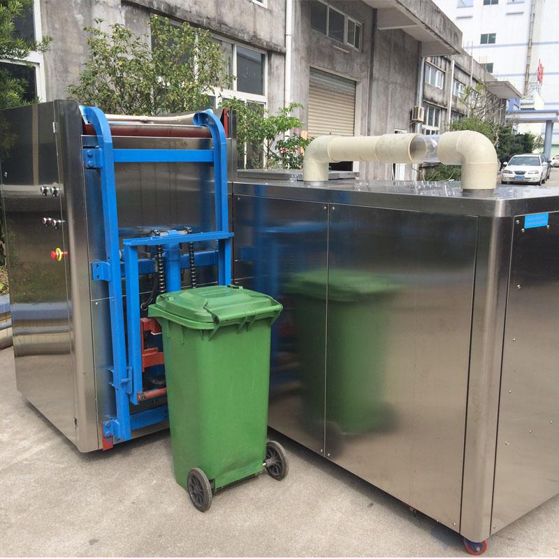 湿垃圾处理设备学校食堂餐厅厨余垃圾处理设备