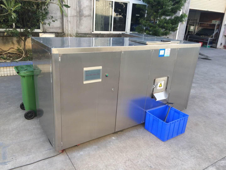 食物垃圾处理机餐厨垃圾生物垃圾处理设备