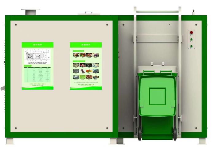 商用餐厨垃圾食物处理机